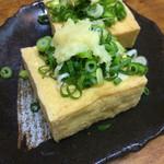 いちゃりば - 島豆腐の厚揚げ