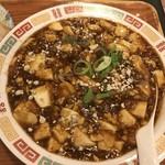 上海屋 - 花椒(ファジャオ)香る旨辛さ