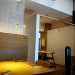 シュヴァル・ド・ヒョータン - (2016/10月)店内