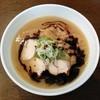 しんぼる - 料理写真:白と黒の正油(720円)