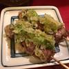 Yamatoya - 料理写真:ネギ塩タン