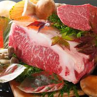味と品質を極めた「特選和牛」