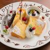 ブック シェルフ カフェ - 料理写真:料理・ドリンク:お祝い用バースデープレート