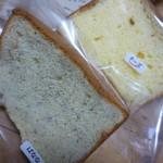 鎌倉しふぉん - シフォンはチーズとばななを頂きました