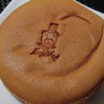 のうすべる・ユーカリ - 料理写真:くまどら 250円