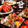 魚吉別邸 會 - 料理写真: