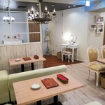 Cheese Cafe La Maison 301 -
