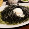 うどん sugita - 料理写真:のりぶっかけ(1100円)