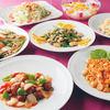 レストラン 王華 - 料理写真:ボウリングパックBプラン 3800円コース(料理:中華の例)