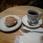 エクセルシオールカフェ - モンブランとコーヒーのセット