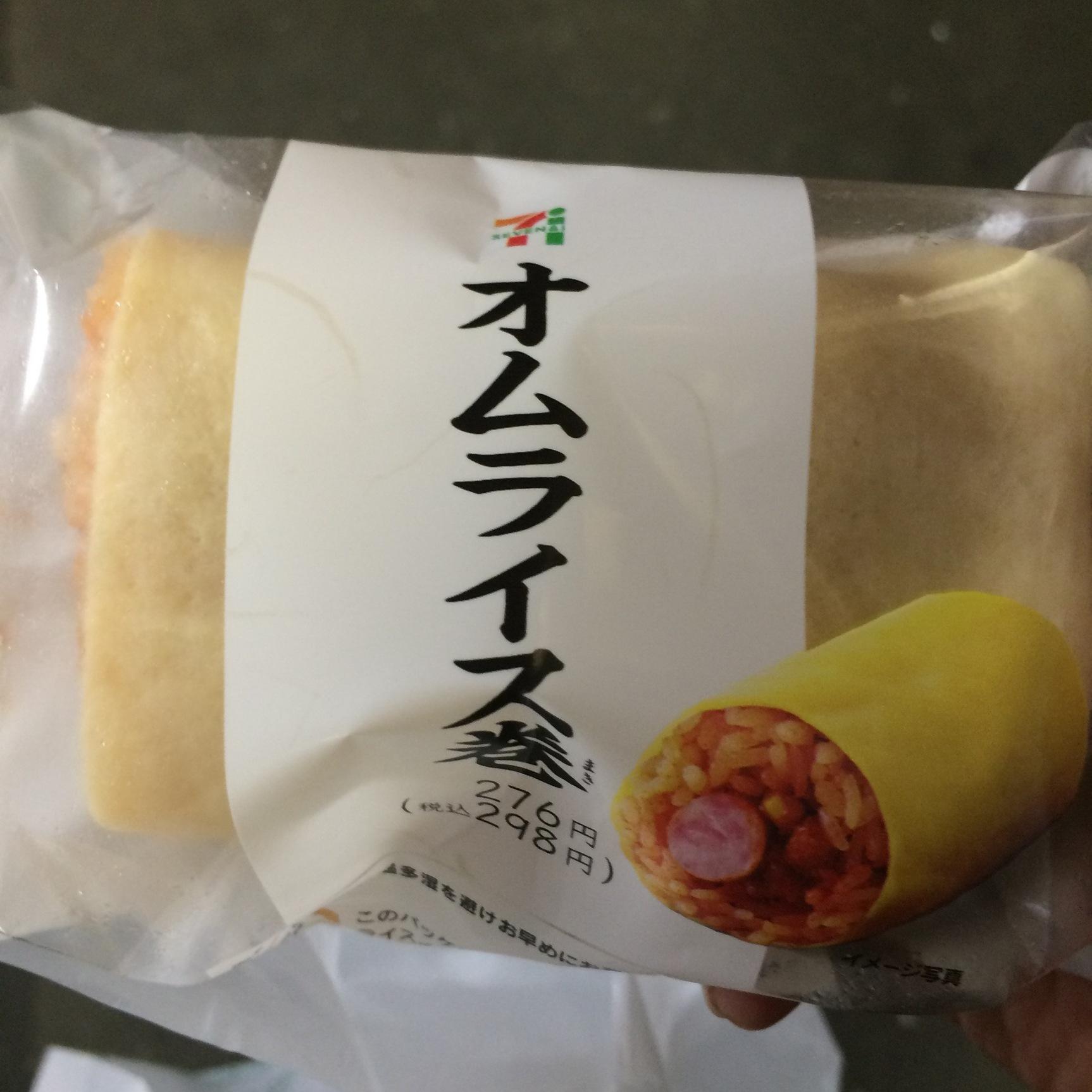 セブンイレブン 小作駅東口店