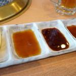 焼肉問屋 牛蔵 - タレ