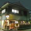 そば会席 旧東海道 吉田家 - メイン写真:
