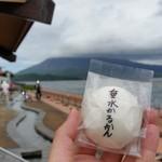 道の駅たるみず - 垂水の名産のインゲン豆を使った「垂水かるかんまんじゅう (100円)」