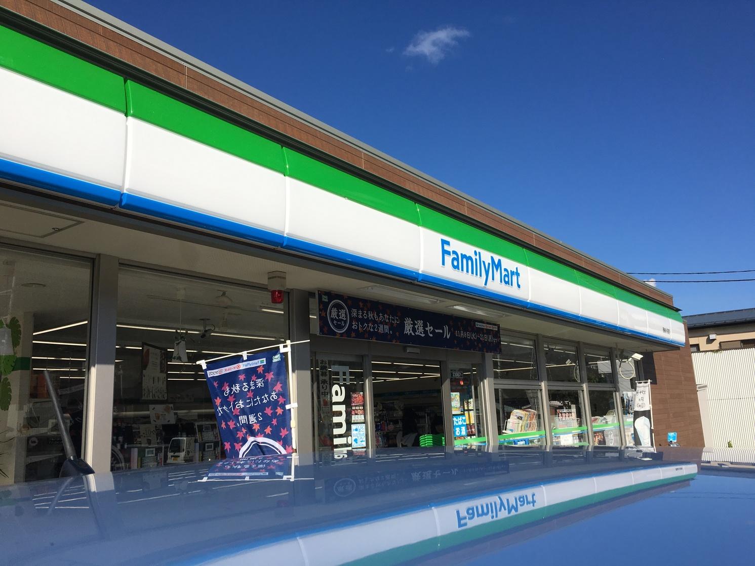 ファミリーマート 西桂小沼店