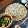 きむら - 料理写真:とりせいろ 980円
