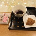 寛永堂 - 黒豆茶と丸房露の試食