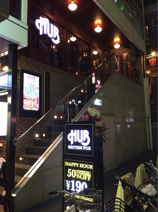 HUB 立川南口店