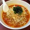 ふうりゅう - 料理写真:ネギ担々麺