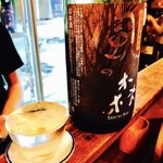 59202653 - いろんな日本酒を楽しめますね〜