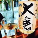 59202657 - お水‼︎なんだか日本酒を飲んでるみたい(笑)