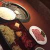 炭火焼肉 美味 - 料理写真: