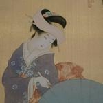 Torayakaryou - 虎屋ギャラリーにて