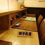 薗 - ☆カウンター席主体のお店です(#^.^#)☆