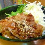 復活!カルピ丼 - カルピ丼の並