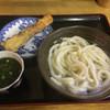 いわのや - 料理写真:釜揚うどん(*゚∀゚*)330円