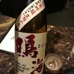 日本酒bar 粋。 -
