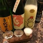 日本酒bar 粋。 - 雪だるまかわいい