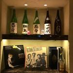 日本酒bar 粋。 - ジャズと日本酒♪