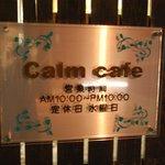 Calm cafe - 看板