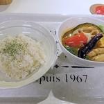 スープ カレー クー -