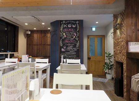 スープ カレー クー 海老名駅西口店