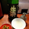 にほん酒や - 料理写真:お通し(ナスの酢漬け)
