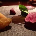 La Kanro - Yezo sika 鹿ロース 玉葱
