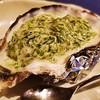 オイスター&ワイン・シーズン - 料理写真:宮崎県産牡蠣の白ワイン蒸し 岩のりソース 1ヶ525円(2ヶ~)
