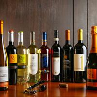 飲みやすいポルトガル産のワインをご用意