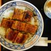 うなぎ石川 - 料理写真:うな丼