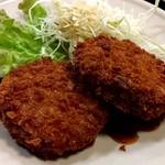 肉卸直営 大衆肉酒場 きたうち - コロッケ
