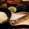 大友家 - 料理写真:日替り定食。