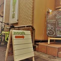 アボカフェ - ランチ看板