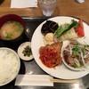 イタダキ - 料理写真: