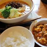 錦城 - 担々麺とご飯セット