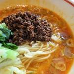 錦城 - 担々麺