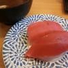 大起水産回転寿司 - 料理写真:2016.08.24
