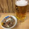 いづみや - 料理写真:煮込み170円&生ビール中600円