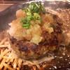 ぐるり - 料理写真:鉄板焼ハンバーグ たっぷりおろしポン酢